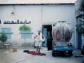 Kruik 1 in Marokko